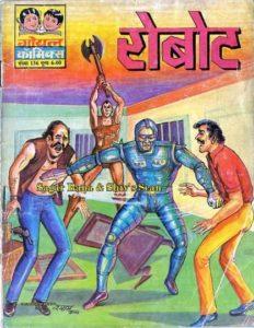 Free Download Robot Hindi Comics Pdf