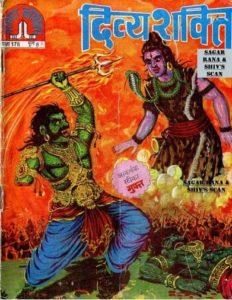 Divya-Shakti-Hindi-Comics