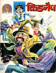 Kidnap-Hindi-Comics