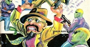Kidnap-Hindi-Comics