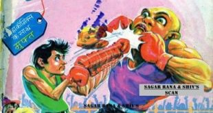 World-Champion-Hindi-Comics