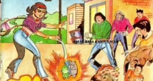 kankhajura-hindi-comics