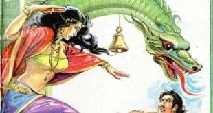 Badla-Nagin-Ka-Hindi-Comics