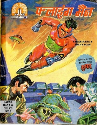 Flying-Man-Hindi-Comics
