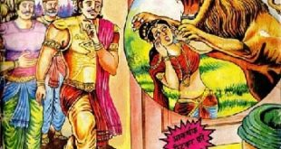 Parajit-Samraat-Hindi-Comics