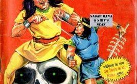Shaitanraj-Chamundeshwar-Hindi-Comics