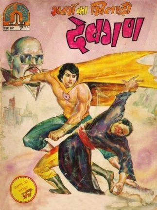Devgan-Aur-Khatron-Ka-Khiladi-Hindi-Comics